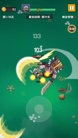 猎龙高高手V1.0 安卓版
