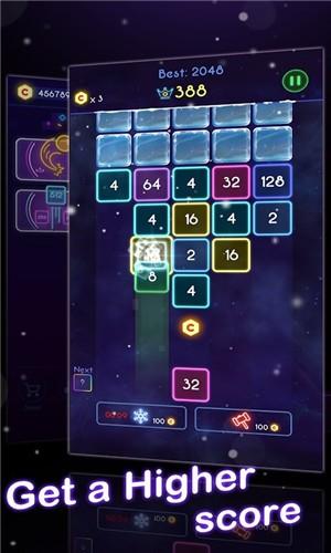 水晶爆炸V1.3.6 安卓版