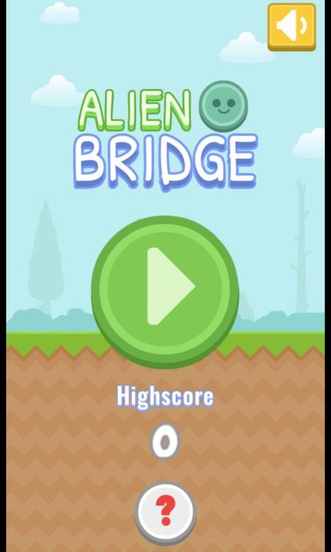 外星人搭桥