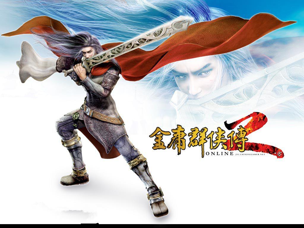 金庸群侠传2移植版