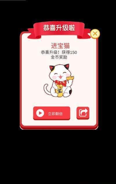 招财客栈V1.0 安卓版