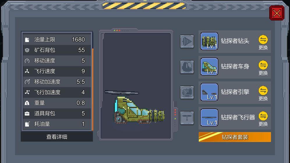 熔岩矿车无限金币版