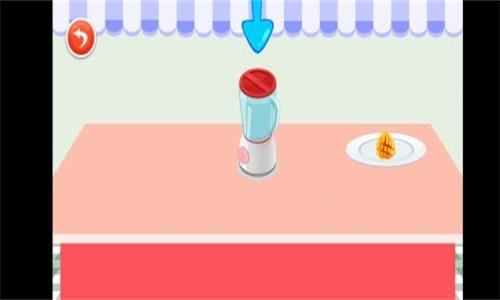 宝宝做奶茶V1.0.0 安卓版