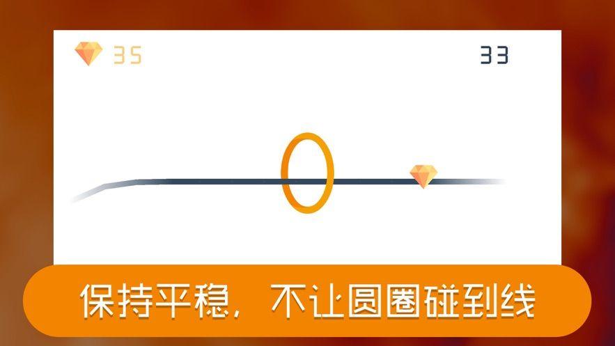 栏洞圈圈V1.0 苹果版