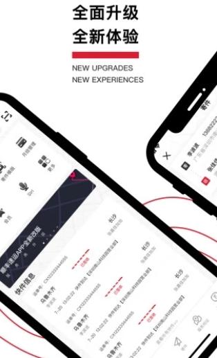 丰食骑手V1.0 安卓版