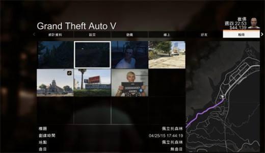 GTA5完整版
