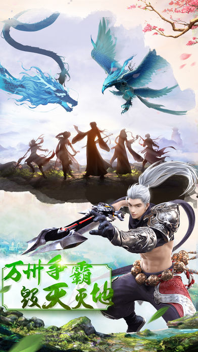 九州灵梦V1.0.0 安卓版