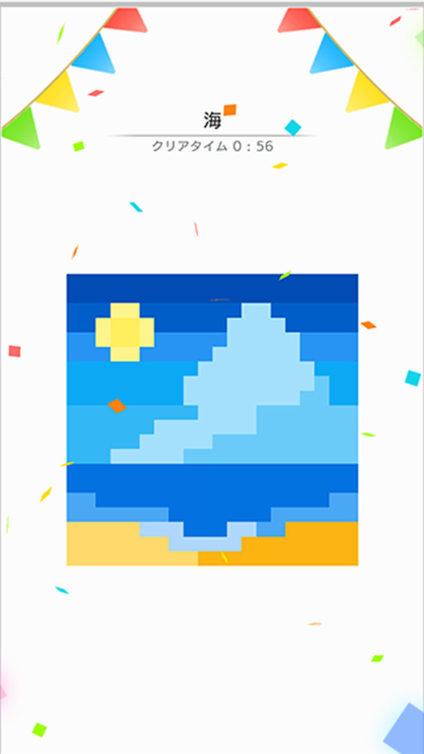 剪影颜色拼图V1.0.0 安卓版