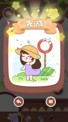 宝宝咪啦画画V1.0.0 安卓版