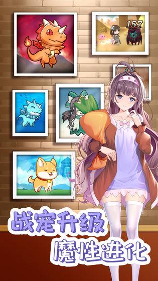 开拓幻想篇下载,开拓幻想篇官方手游,开拓幻想篇安卓版/ios版,飞翔游戏库