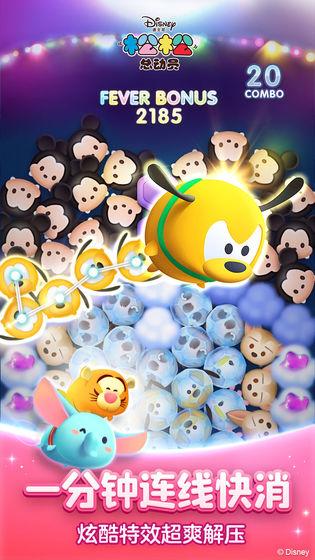 松松总动员正版手游-松松总动员官方下载-松松总动员安卓版/苹果版-飞翔游戏库
