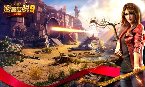 52z飞翔网小编整理了【密室逃脱9太空迷航·游戏合集】,提供密室逃脱9太空迷航内购版/破解版/无限提示版下载。为失落领地系列的最新续作,是一款魔幻题材的解谜游戏。这次的主人公在地下停车场突然穿越到了异世界,从而开始了一段奇妙的冒险。游戏延续了前作中诸多优秀的元素,并且进一步优化,拥有相当不错的解谜体验。