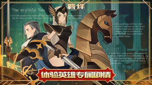 剑与远征最强阵容官网版