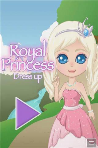 娇美小公主