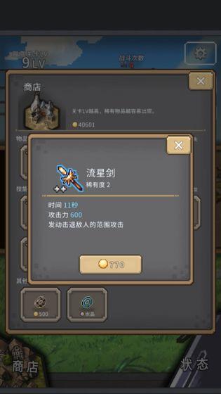 红莲之剑手游下载-红莲之剑正式版-红莲之剑安卓/苹果/电脑版-礼包-攻略-飞翔游戏库