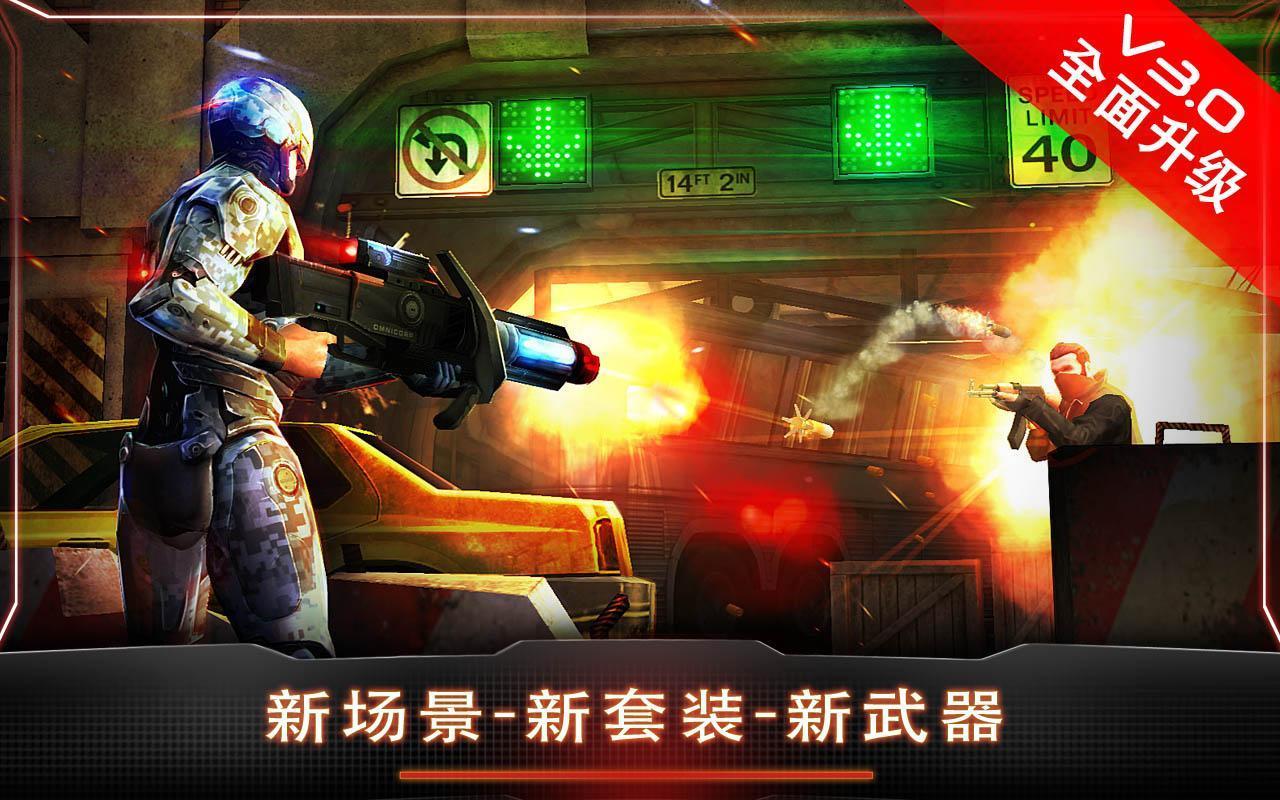 杀手:狙击之神V5.1.1 破解版