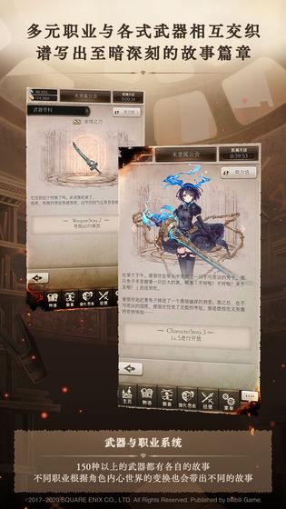 心罪爱丽丝V1.0 安卓版