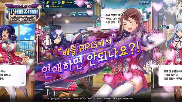 零度战姬扩张中文版