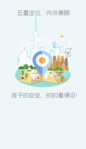 泰拉星环V1.0 安卓版