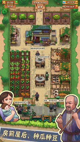 外婆的小农院官方下载,外婆的小农院正版,外婆的小农院安卓/ios版,礼包,攻略,飞翔游戏库