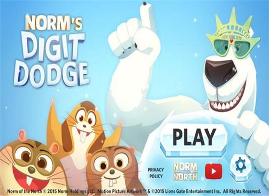 北极熊数学冬季战V1.0.3 安卓版