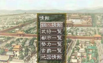 三国志7V1.0 修改版
