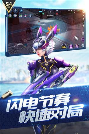 枪神对决PC版电脑版