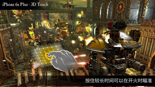 战锤40K自由之刃正版手游-战锤40K自由之刃手游安卓/ios版下载-攻略-礼包-飞翔游戏库