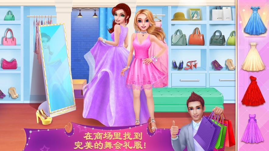 舞会皇后V1.2.0 苹果版