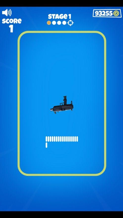 无敌神枪手V1.0 苹果版