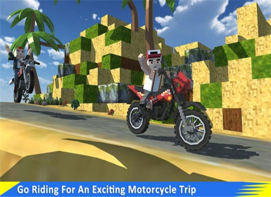 摩托自行车越野V1.3 安卓版