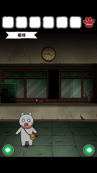 白猫和废弃的病院下载_白猫和废弃的病院手游安卓版/苹果版安装_飞翔游戏库