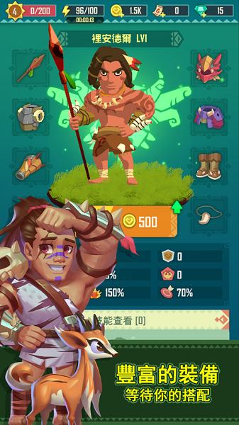 跳跃狩猎者V1.0 苹果版