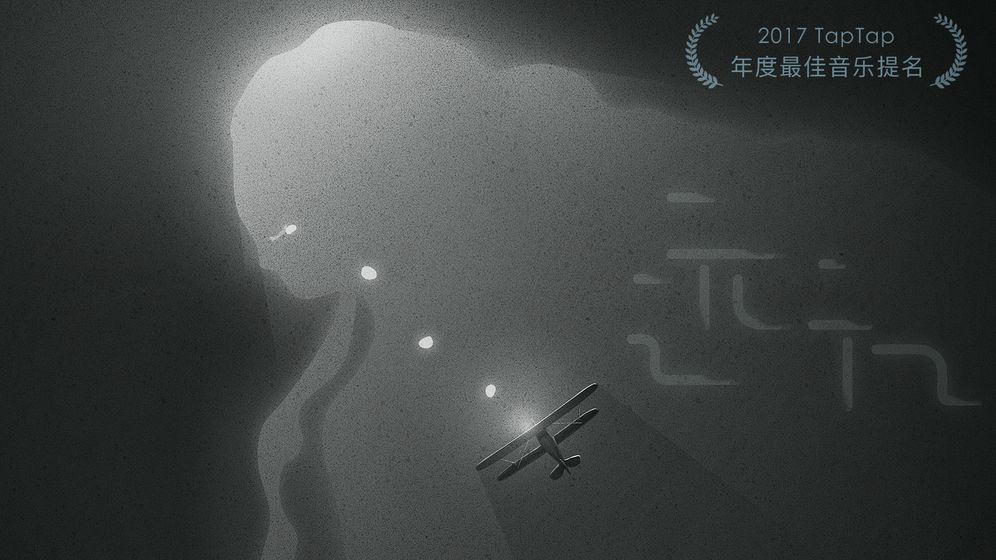 远方Loner正版下载-远方官网手游-远方安卓版/苹果版安装-飞翔游戏库