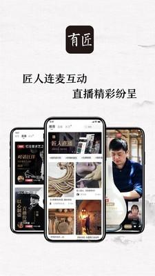 北文书画手机版