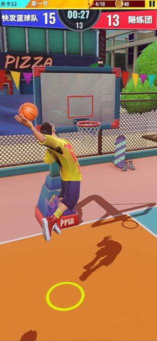 快攻篮球队V1.0 苹果版