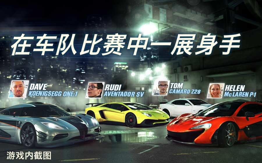 CSR赛车2手游下载-CSR赛车2手游安卓/苹果/pc版安装-礼包-攻略-飞翔游戏库