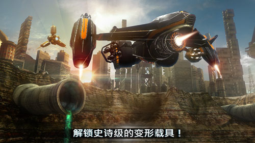 Battle Supremacy: EvolutionV1.1.2 IOS版