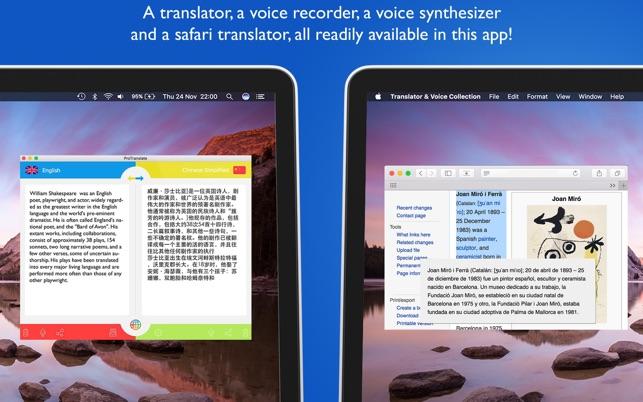 Translator Voice CollectionV1.4 MAC版