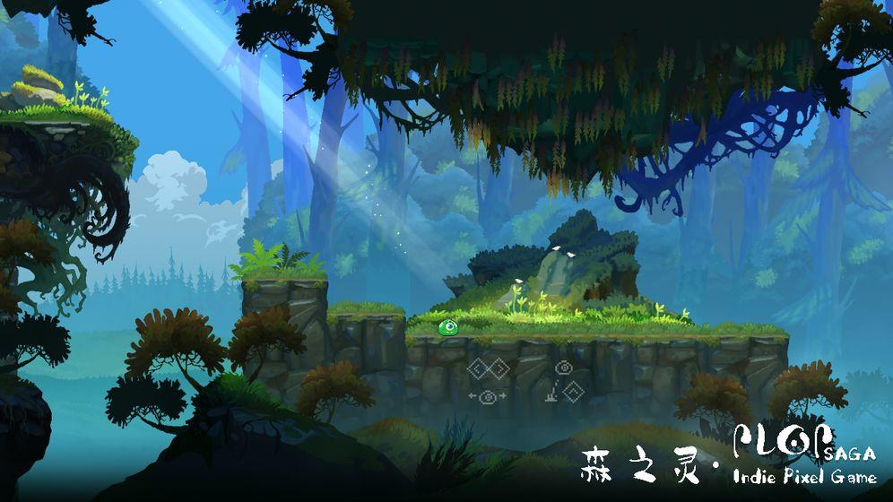 森之灵PlopSaga手游-森之灵下载-森之灵安卓版/苹果版安装-飞翔游戏库