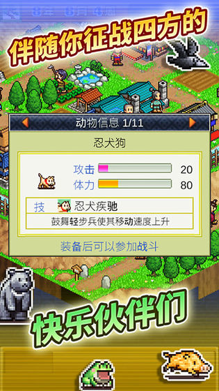 合战忍者村V3.10 无限金币版