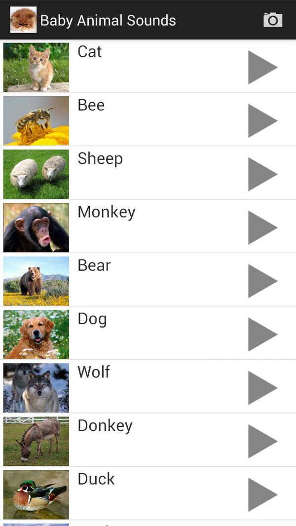 动物变声V1.3 安卓版