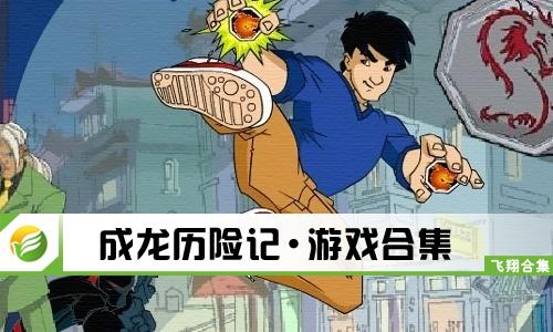 成���v�U�