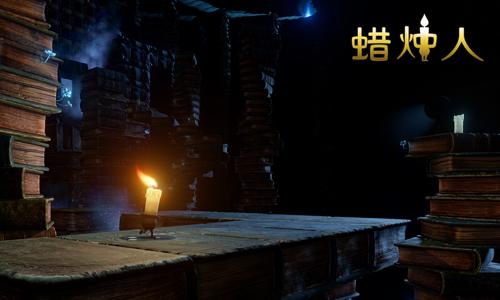 52z飞翔网小编整理了【蜡烛人·游戏合集】,提供蜡烛人游戏完整版、蜡烛人中文版/破解版、蜡烛人内购无限火焰下载。玩家将扮演一根只能燃烧10秒的小蜡烛,挑战由光与影构成的陷阱谜题,体验令人惴惴不安的游戏氛围,依靠微弱的火光探索黑暗的世界、追寻远方的光明,发掘冒险背后富有现实意义的童话故事。