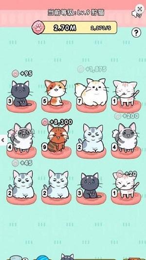 全民小猫红包版