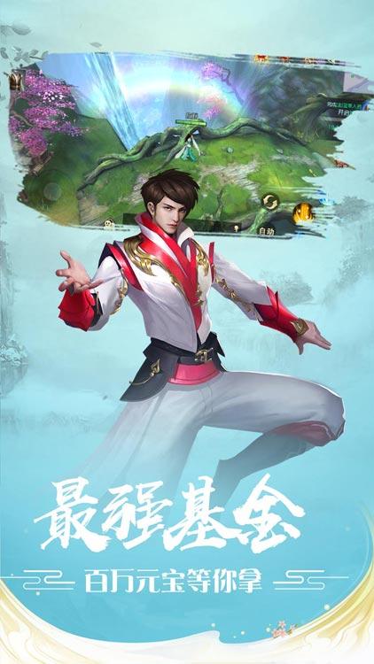 魔剑侠缘(送万元充值)高爆版海量版