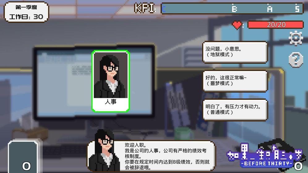 如果一生只有三十岁中文版