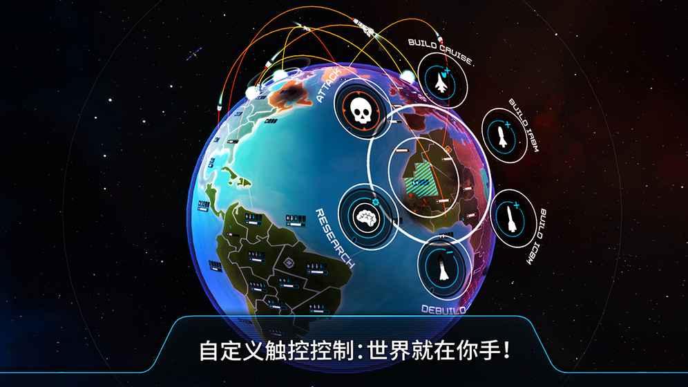 先发制人First Strike下载-先发制人安卓/苹果版手游安装-攻略-礼包-飞翔游戏库