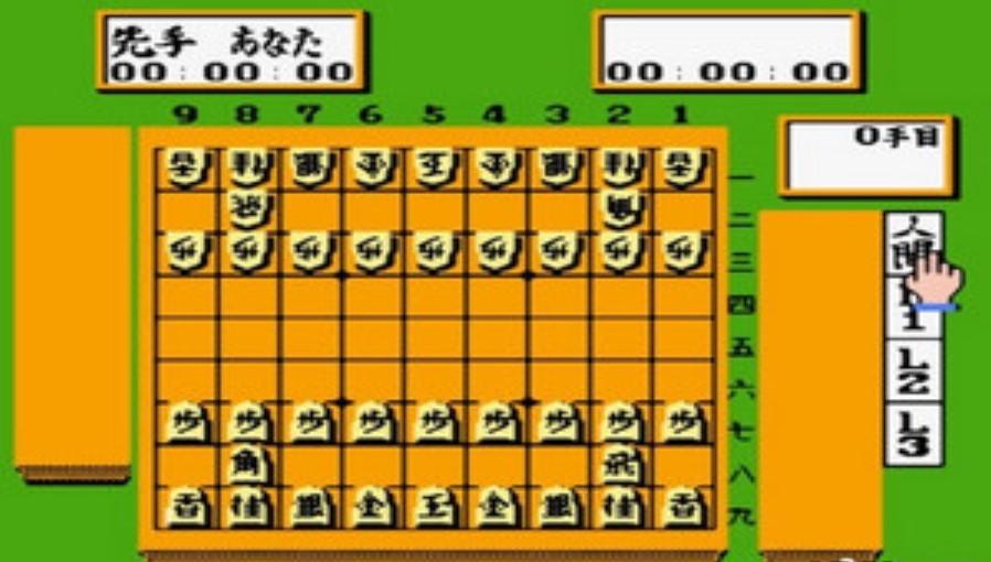 森田将棋iOS版