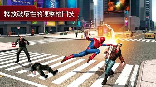 超凡蜘蛛侠2免谷歌版